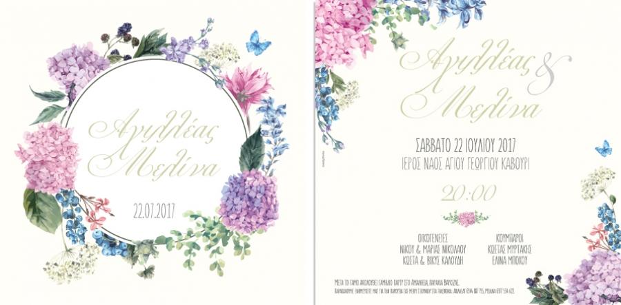 9d9565688b48 Προσκλητήριο γάμου λουλούδια 151